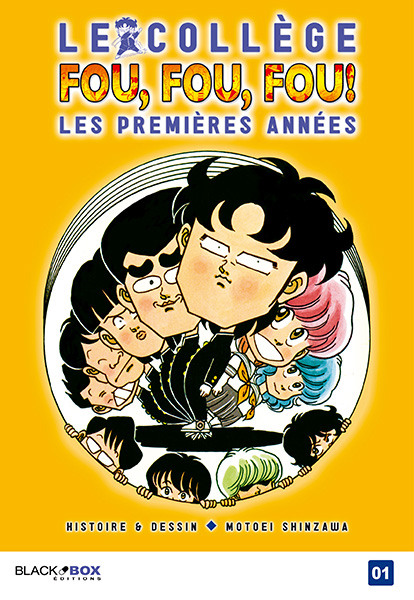 Collège Fou Fou Fou (le) - Kimengumi - Les premières années Vol.1