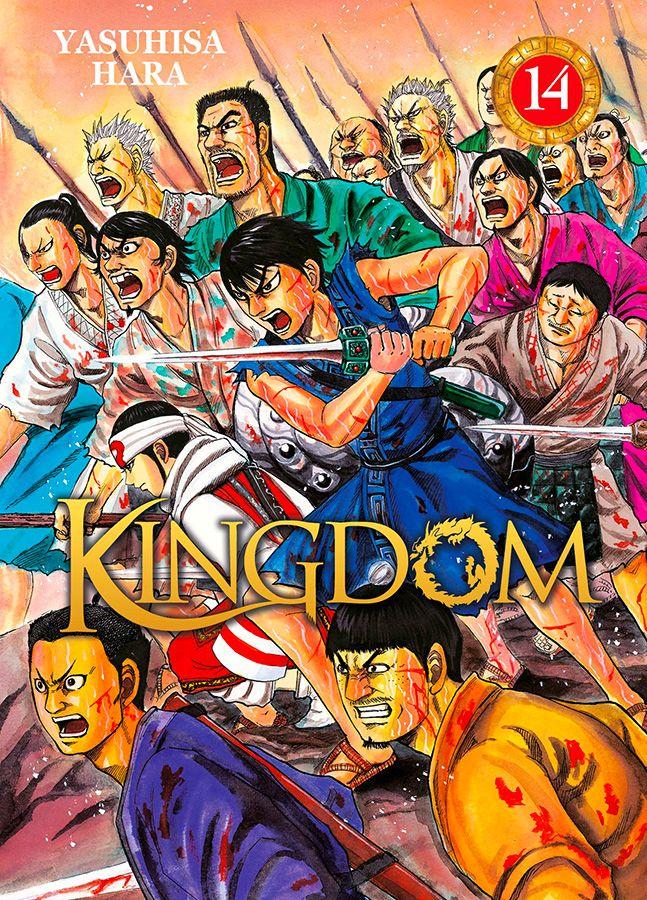 Manga - Manhwa - Kingdom Vol.14