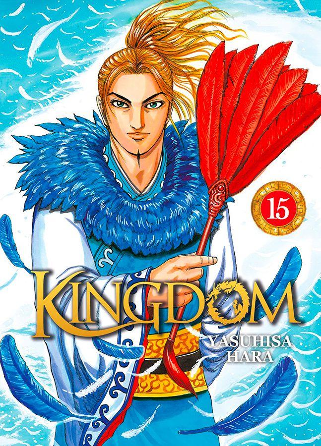 Kingdom Vol.15
