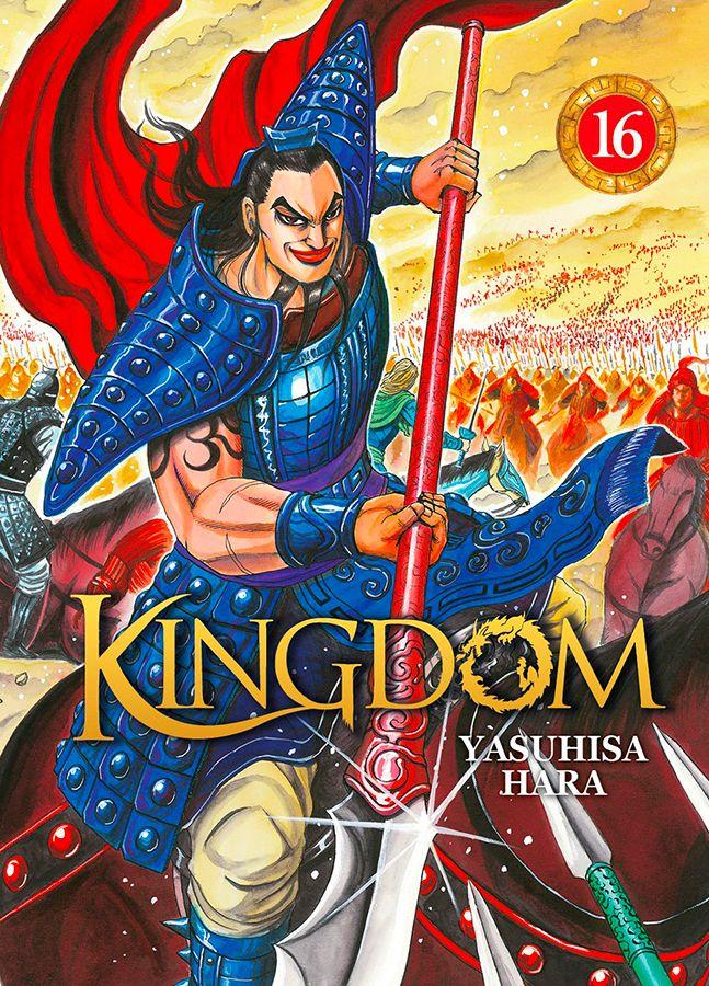 Kingdom Vol.16