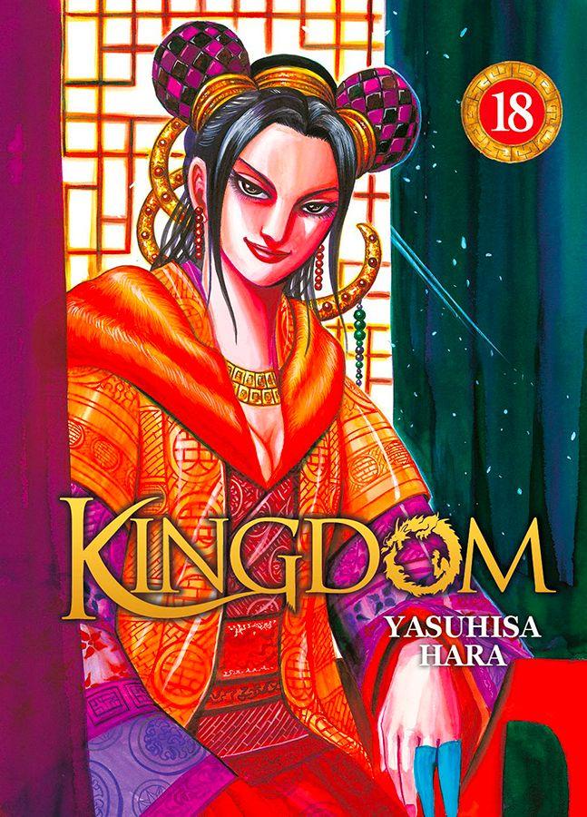 Kingdom Vol.18