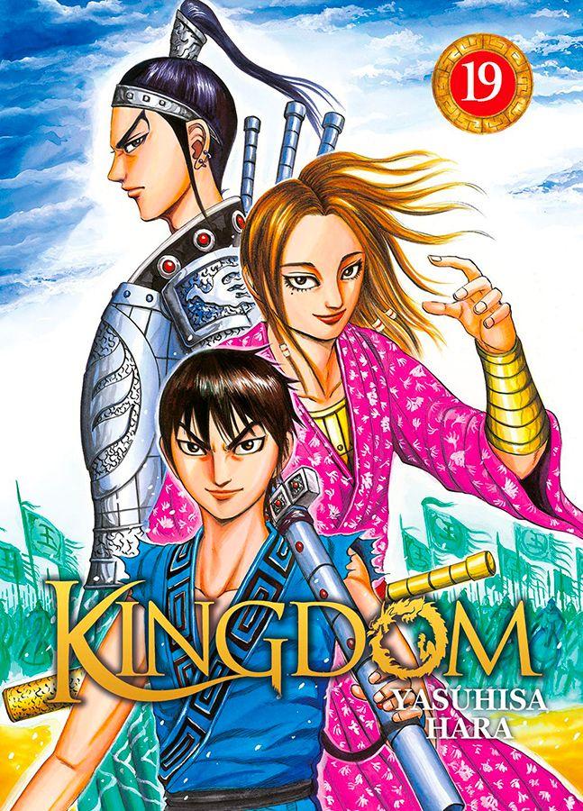 Kingdom Vol.19