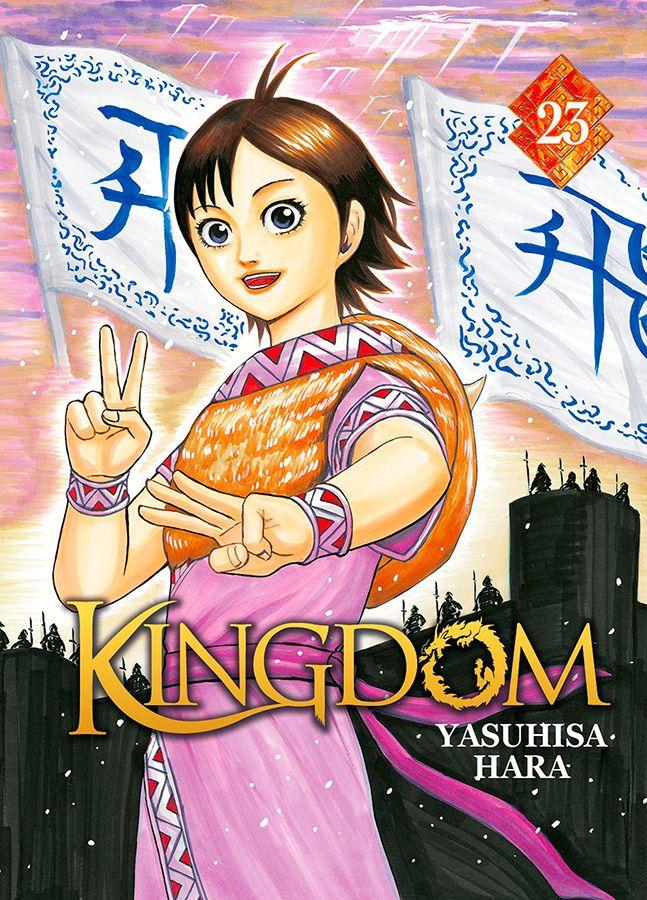 Kingdom Vol.23