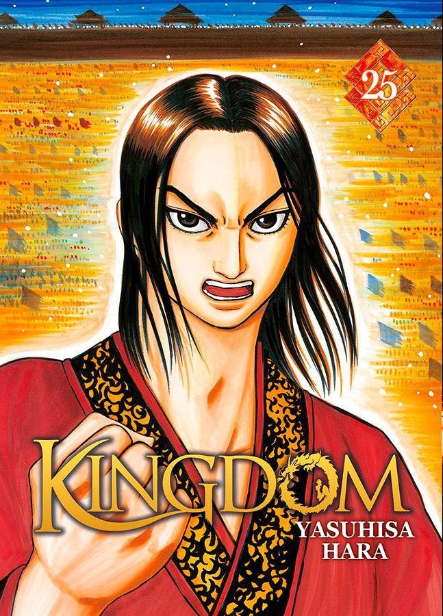 Kingdom Vol.25