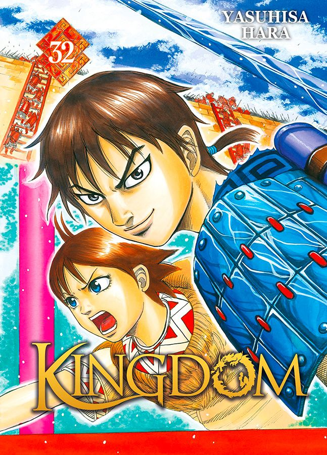 Kingdom Vol.32