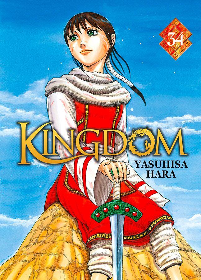 Kingdom Vol.34