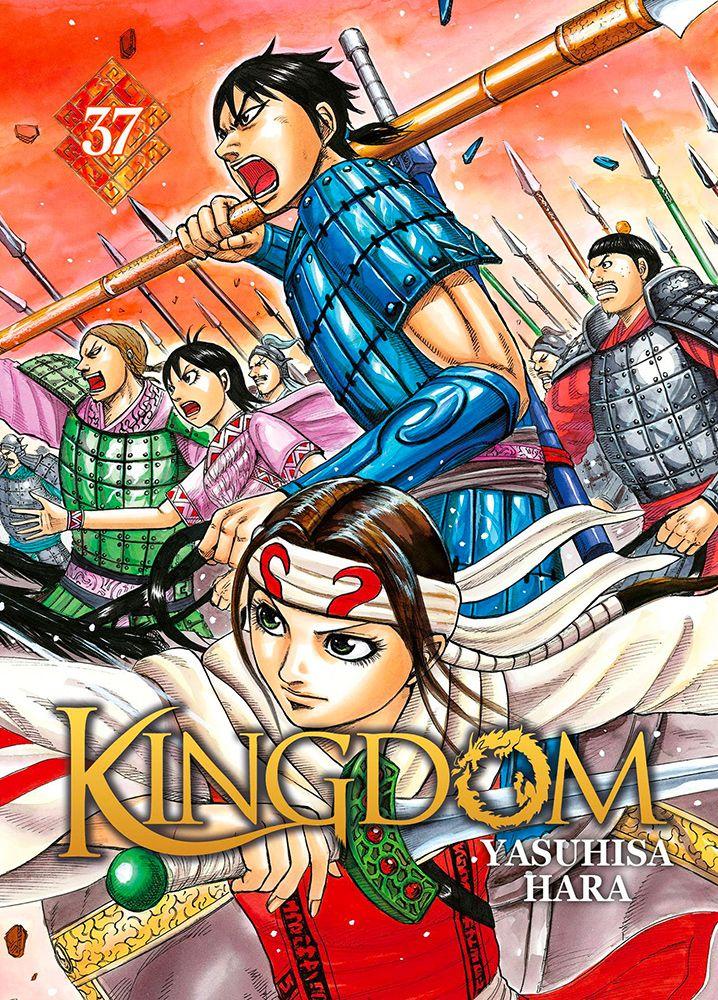 Kingdom Vol.37