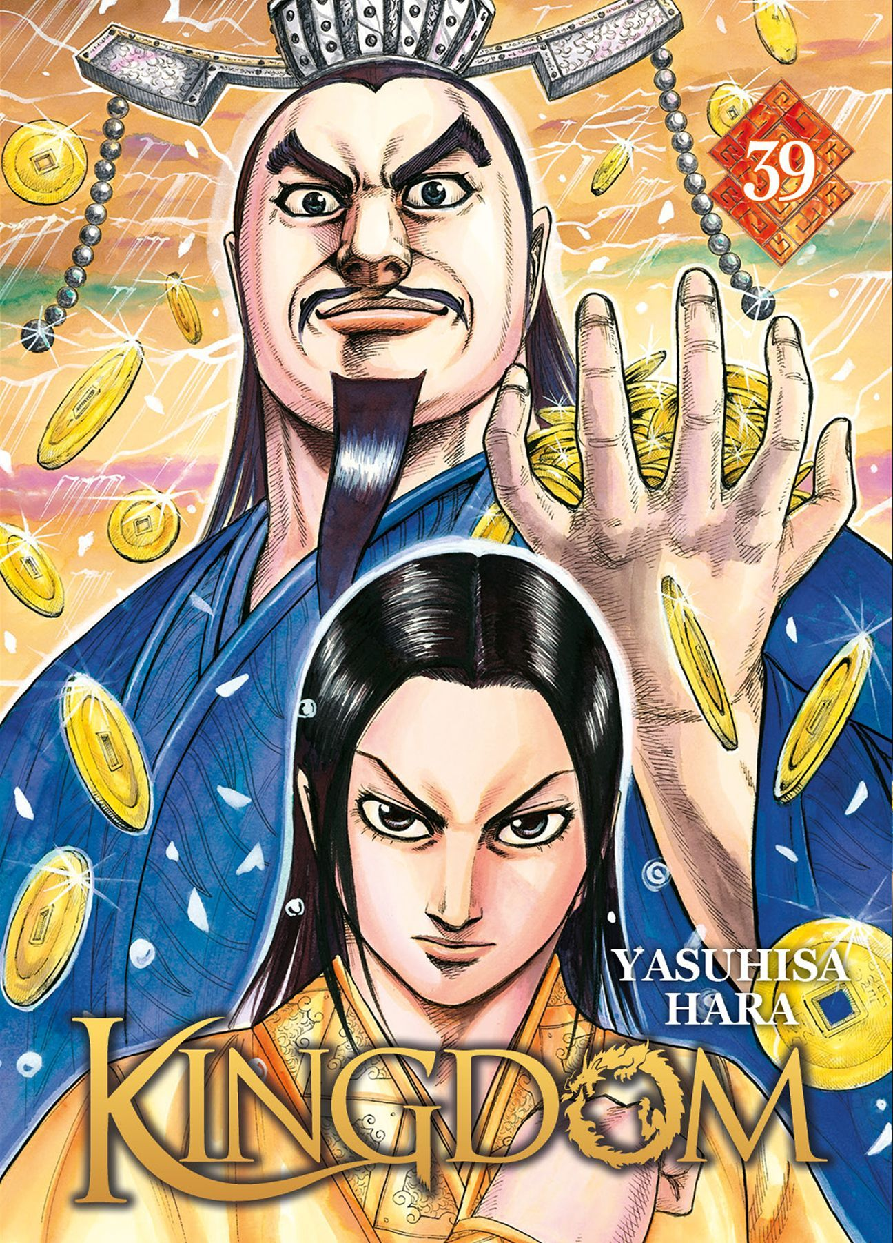 Kingdom Vol.39