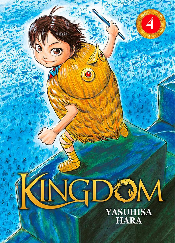 Kingdom Vol.4