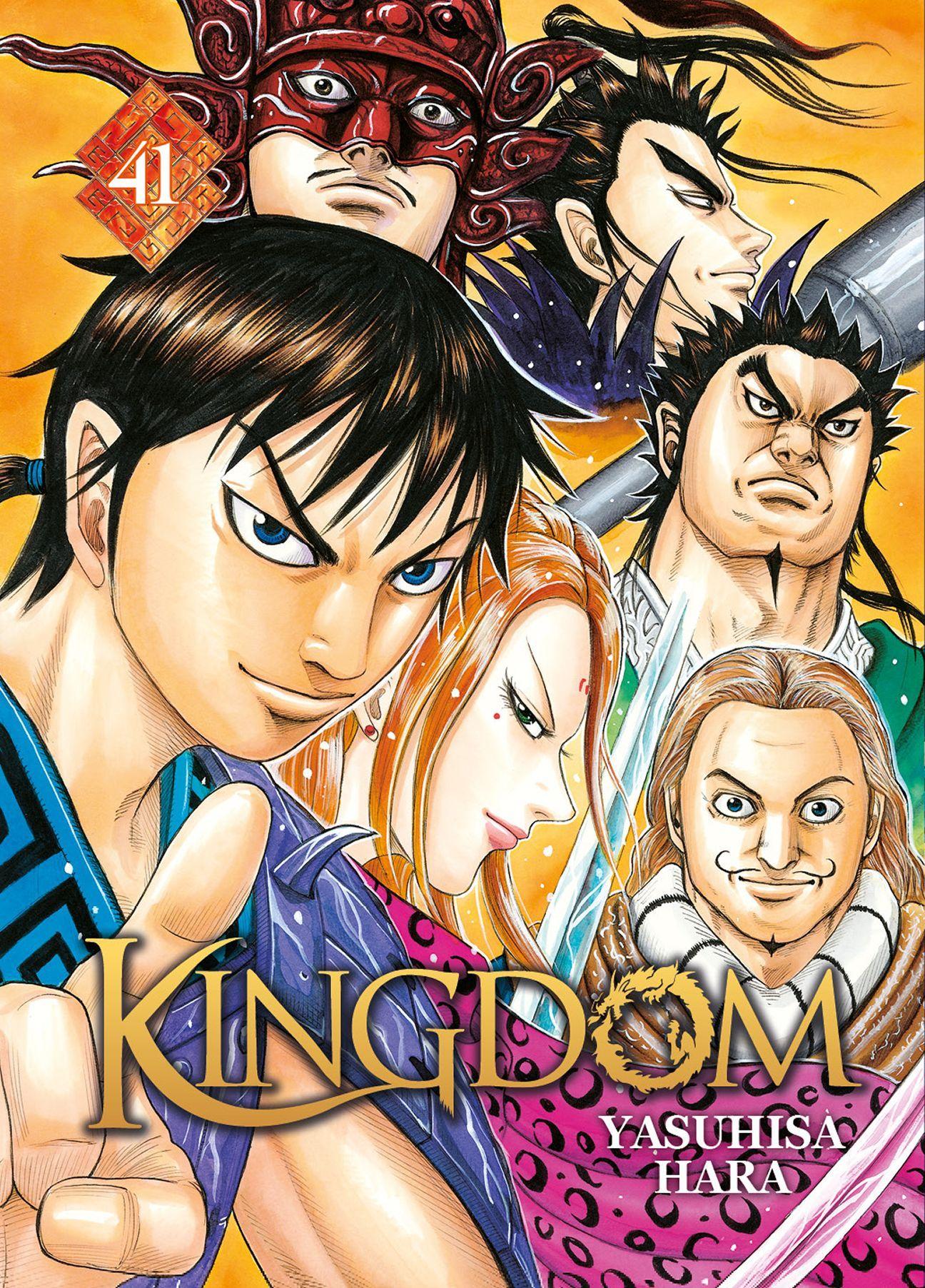 Kingdom Vol.41