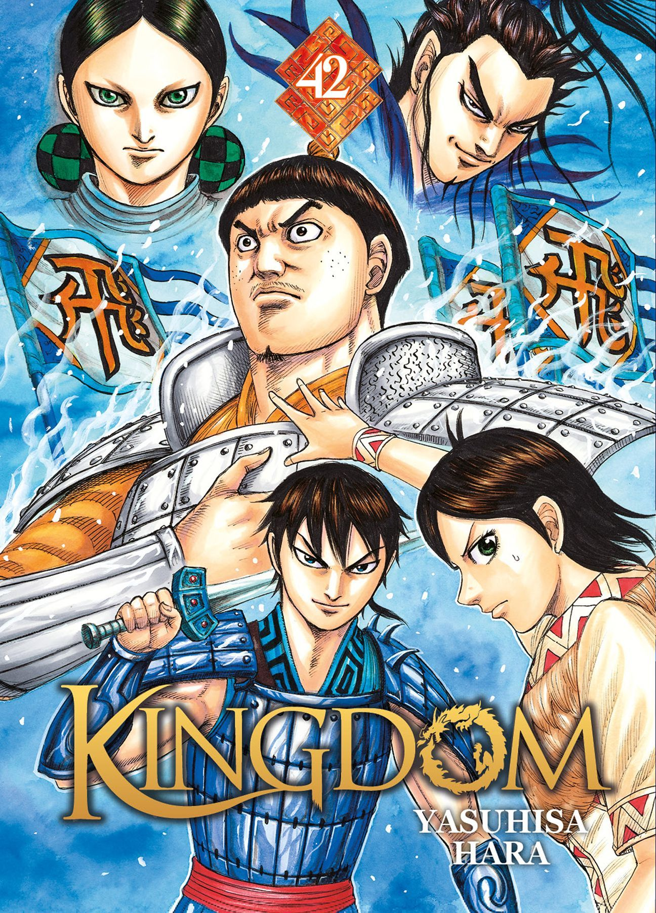 Kingdom Vol.42