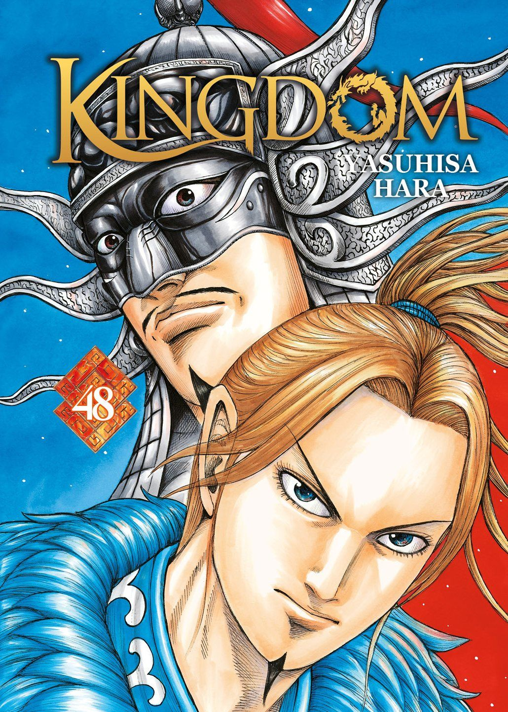 Kingdom Vol.48