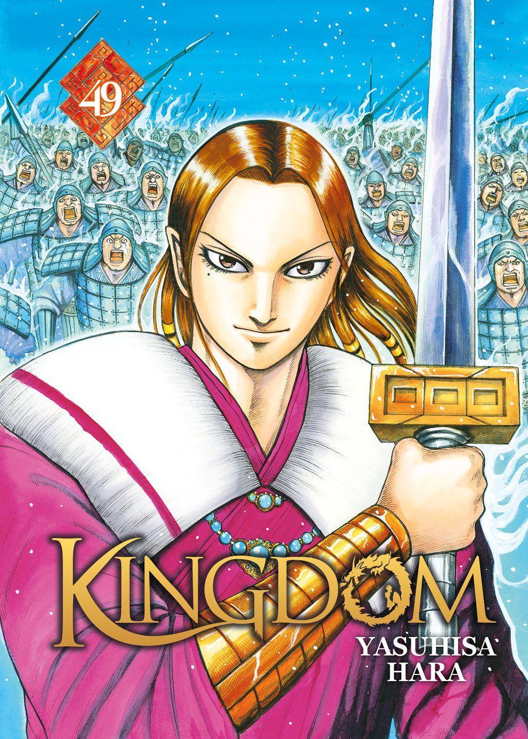 Kingdom Vol.49