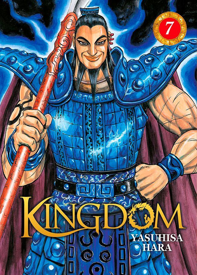 Kingdom Vol.7