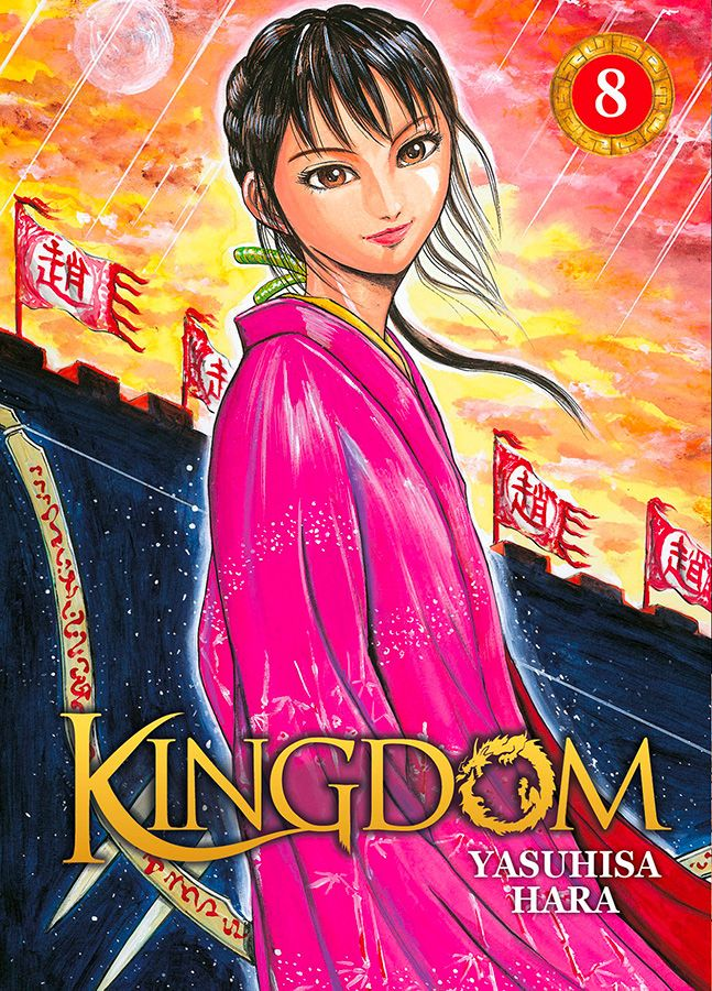 Kingdom Vol.8