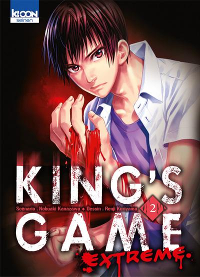 kings game 2