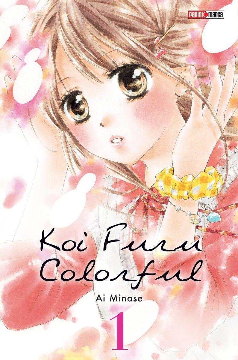 Manga - Manhwa - Koi Furu Colorful Vol.1