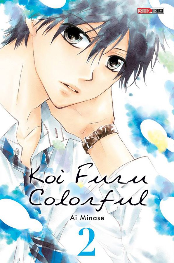 Manga - Manhwa - Koi Furu Colorful Vol.2