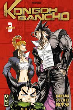 http://www.manga-news.com/public/images/vols/kongo-bancho-3-kana.jpg