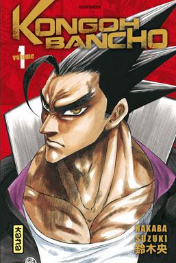 http://www.manga-news.com/public/images/vols/kongoh-bancho-1-kana.jpg