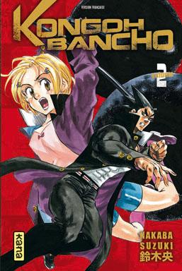 http://www.manga-news.com/public/images/vols/kongoh-bancho-2-kana.jpg