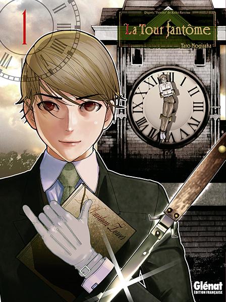 http://www.manga-news.com/public/images/vols/la-tour-infernale-1-glenat.jpg