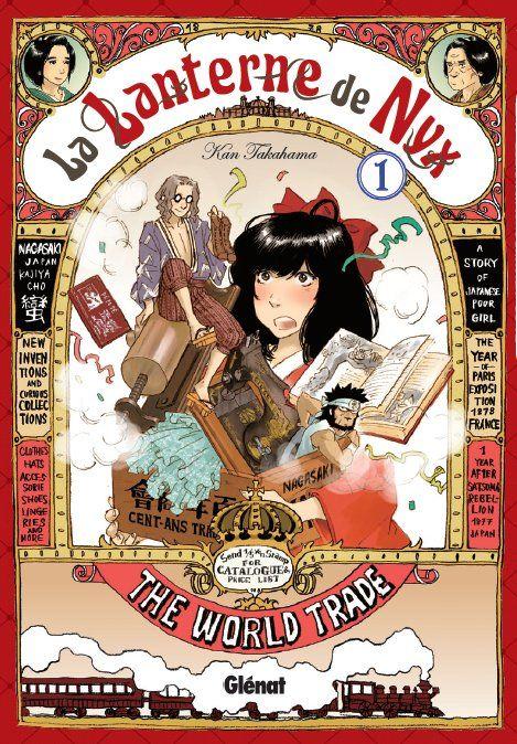 Manga - Manhwa - Lanterne de Nyx (la) Vol.1