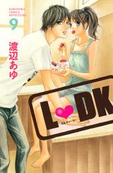 LDK, Volume 3 by Ayu Watanabe (English) Paperback Book