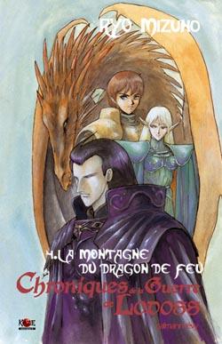 Chroniques de la guerre de Lodoss, Tome 4 : La montagne du dragon de feu  Lodoss-roman-04