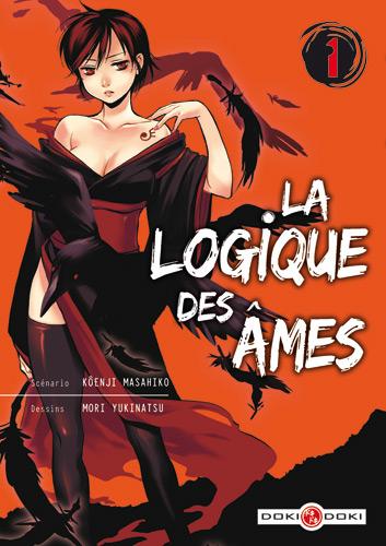 Manga interresant  Logique_ames_01