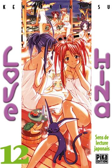 http://www.manga-news.com/public/images/vols/lovehina12_g.jpg