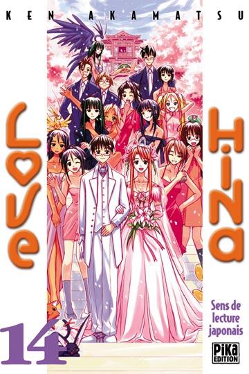 http://www.manga-news.com/public/images/vols/lovehina14_g.jpg