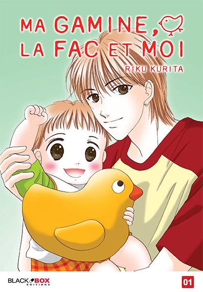 http://www.manga-news.com/public/images/vols/ma-gamine-la-fac-et-moi-1-black-box.jpg