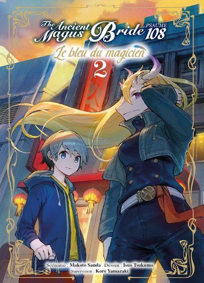 The Ancient Magus Bride - Le bleu du magicien Vol.2