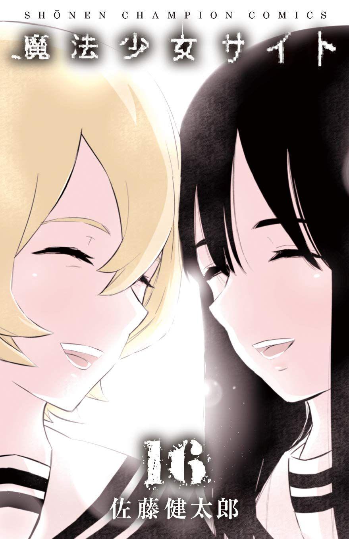 Sortie Manga au Québec MAI 2021 Maho-shojo-site-16-jp