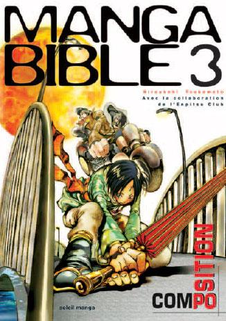 Manga Bible Vol.3