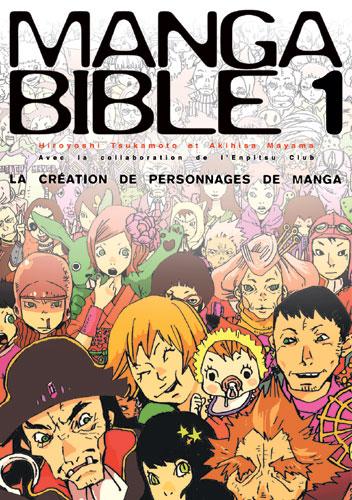 Manga Bible Vol.1
