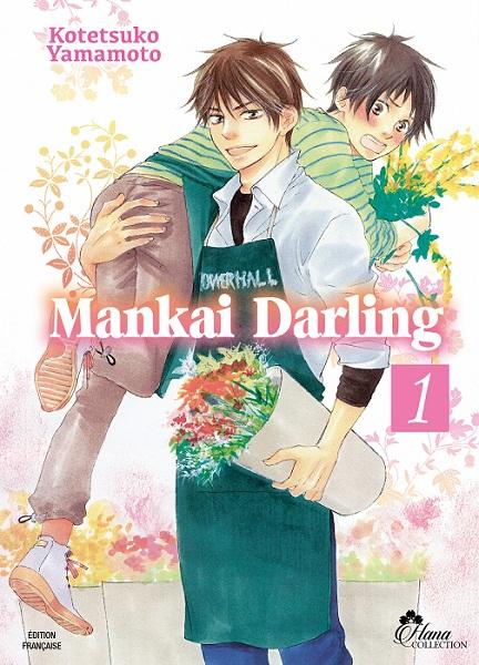 Mankai Darling Vol.1