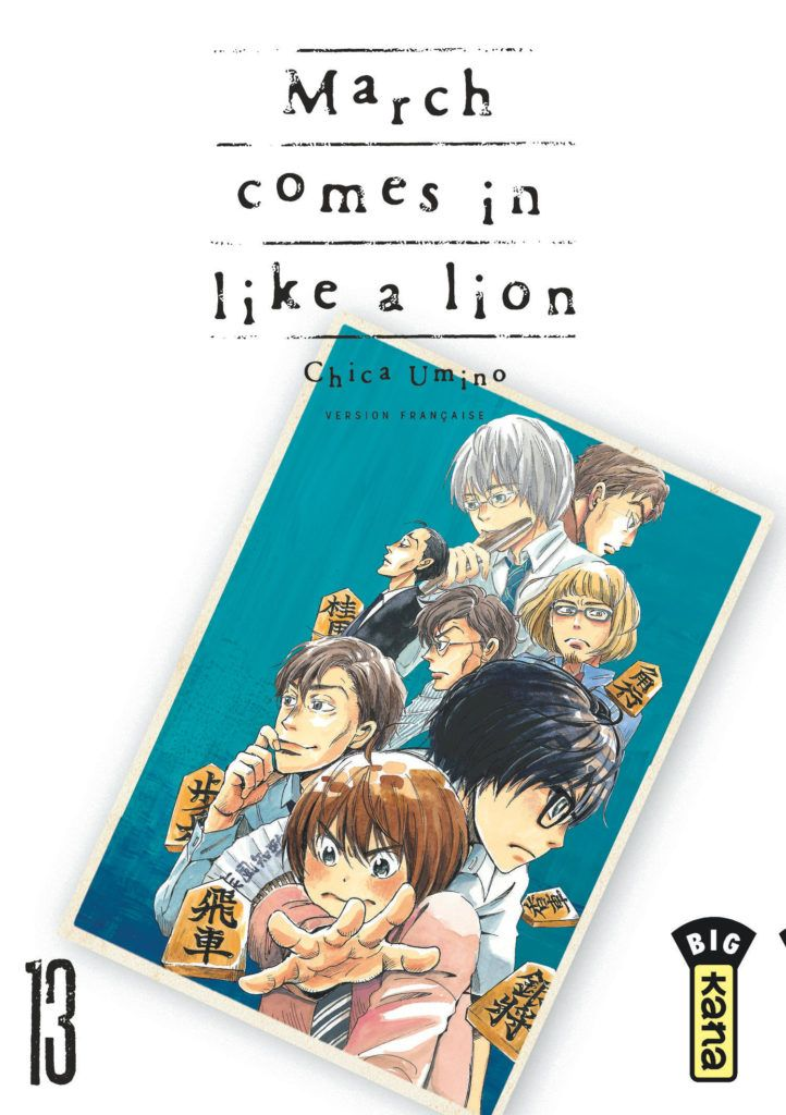 March comes in like a lion Vol.13