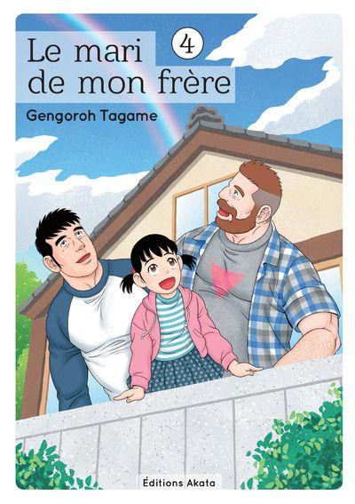 [PLANNING DES SORTIES MANGA] 25 Octobre 2017 au 31 Octobre 2017 Marie-de-mon-frere-4-akata