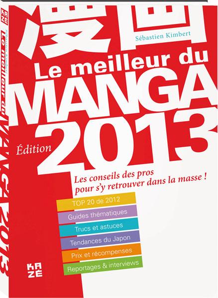 Le Meilleur du Manga 2013