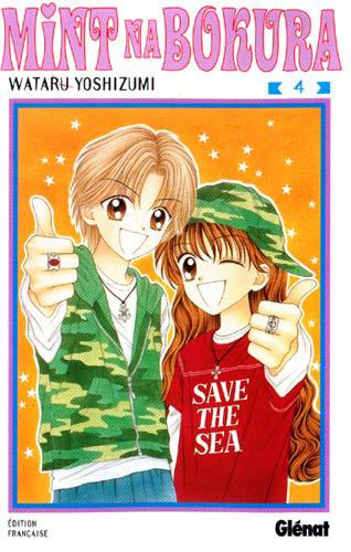 http://www.manga-news.com/public/images/vols/mint_bokura_04.jpg