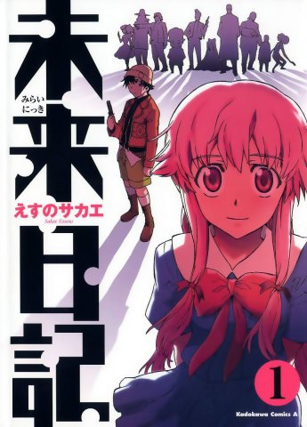 mirai nikki episode 1 english dub