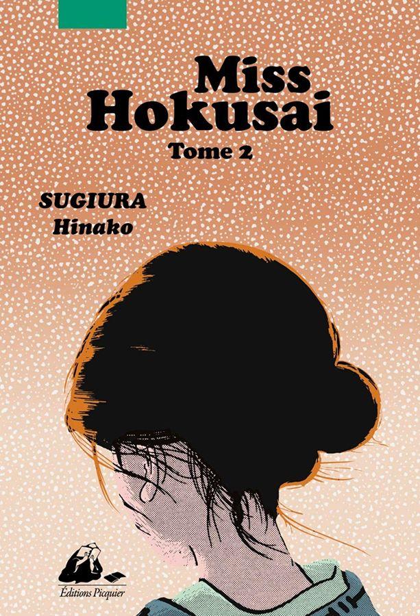 Miss Hokusai Vol.2