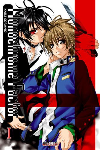 [anime]Monochrome Factor Monochrome_factor_01