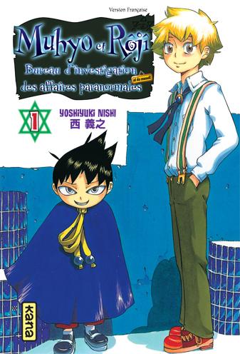 Muhyo et Roji , Bureau d'Investigation des Affaires Paranormales Muhyo_roji_01
