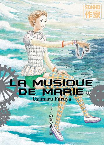 Musique de Marie (la) Vol.1