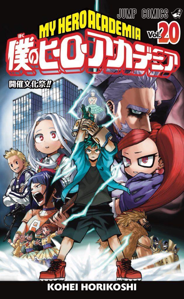 Manga - Manhwa - My Hero Academia jp Vol.20