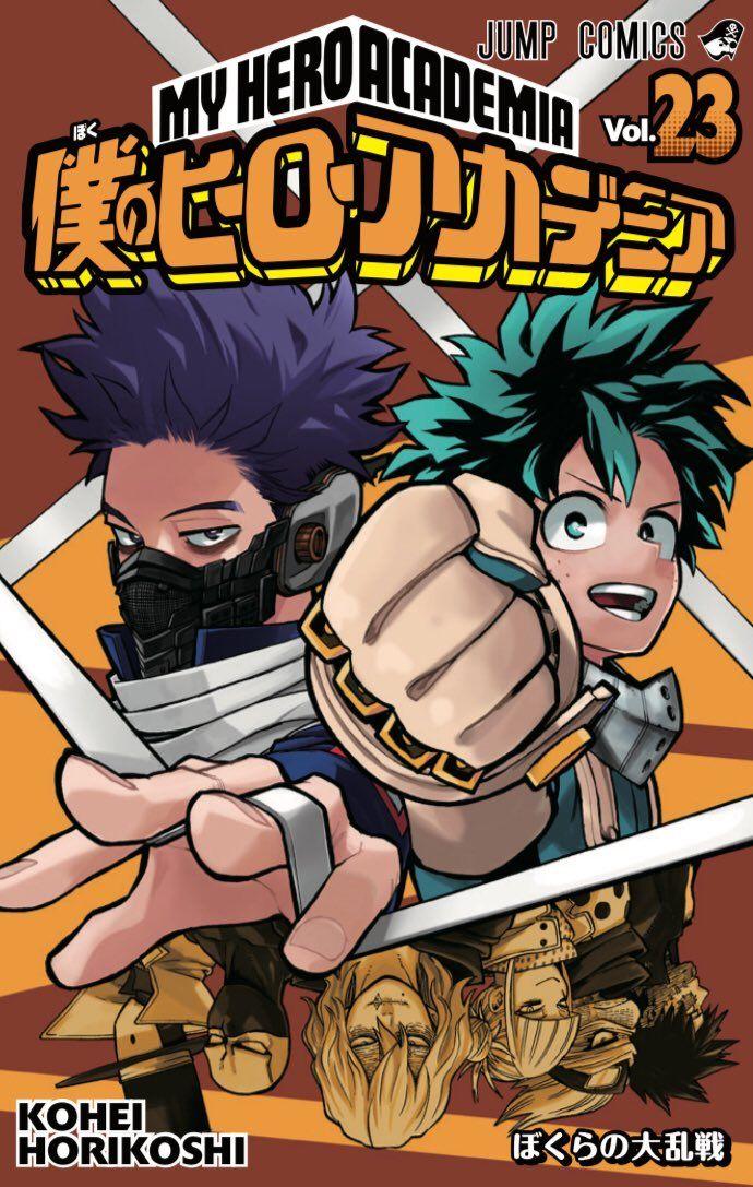 Manga - Manhwa - My Hero Academia jp Vol.23