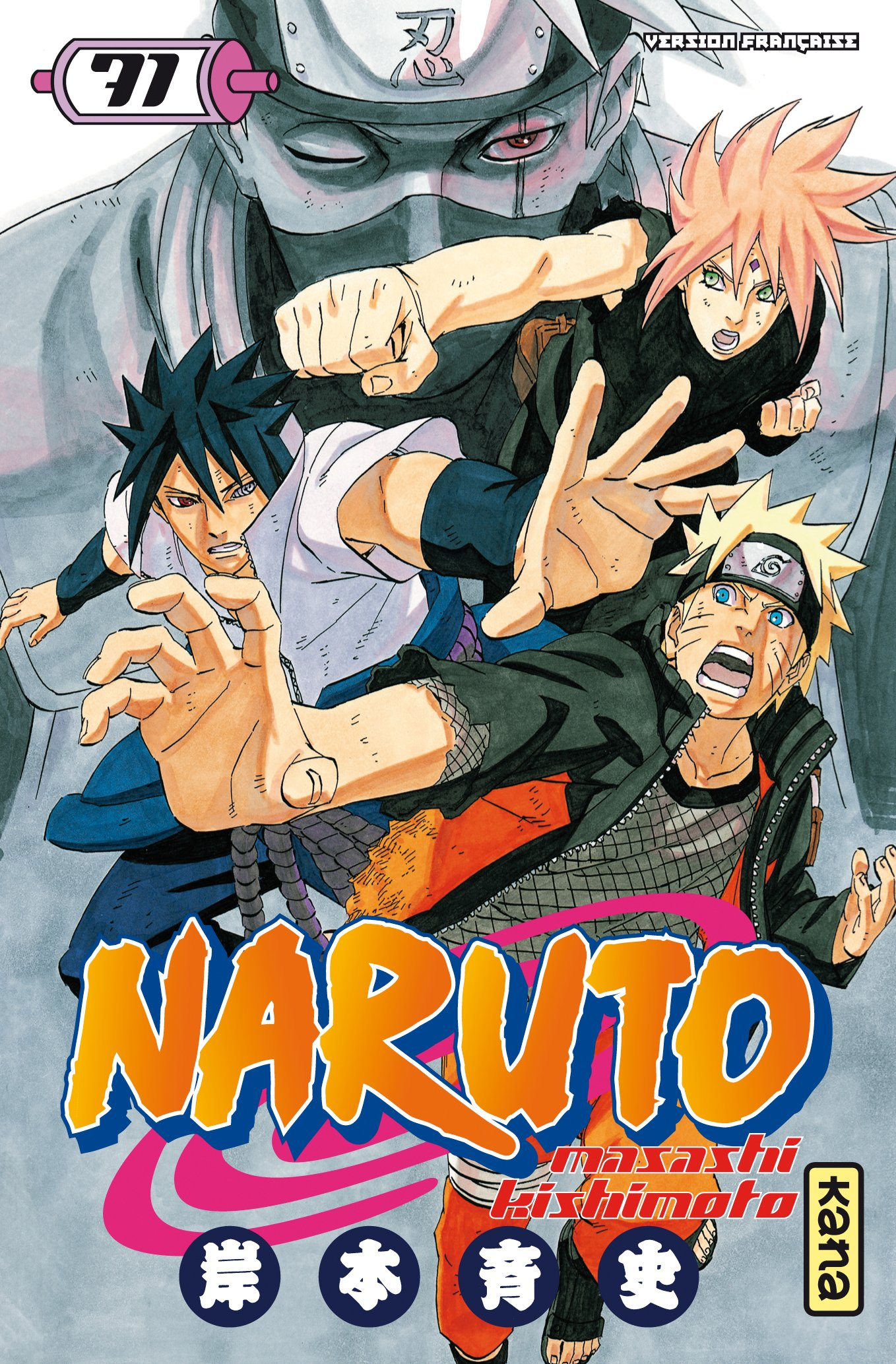Naruto Vol.71